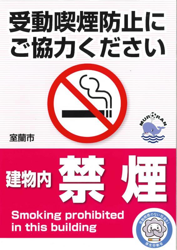 禁煙1年達成!禁煙実体験総まとめ!禁煙 ...